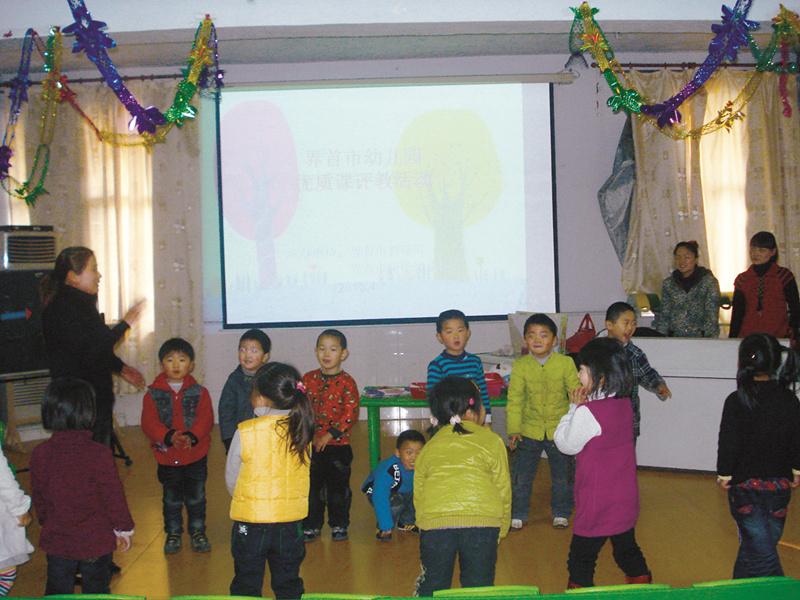 并于去年10月在北京东城区实验幼儿园进行挂职学习